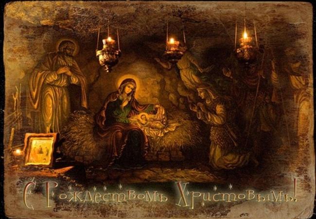 Дорогие   друзья! Примите самые теплые поздравления со светлым и радостным праздником  Рождества   Христова   и    Новым годом!