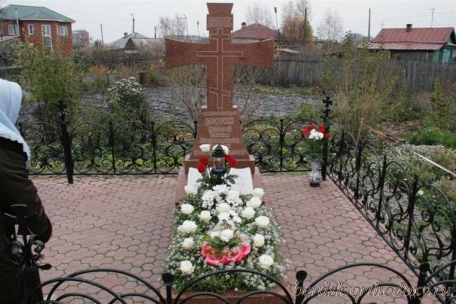 День памяти епископа Сергий Соколова